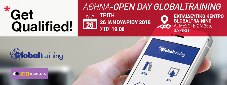 Open Day Globaltraining – SAVE THE DATE!