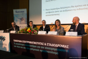 Panel Globaltraining_Panorama (3)